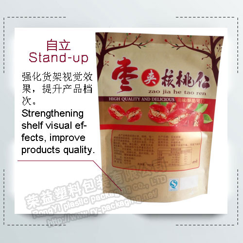 Craft Paper Jujube Composite Plastic Packaging Bag