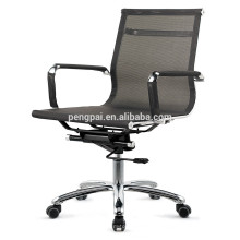 Swivel Mesh Office Chair Mesh Chair middle high back office chair