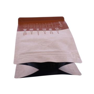 Bolsa inferior de bloco de acabamento fosco com laminação de folha e válvula de desgaseificação para grãos de café torrados