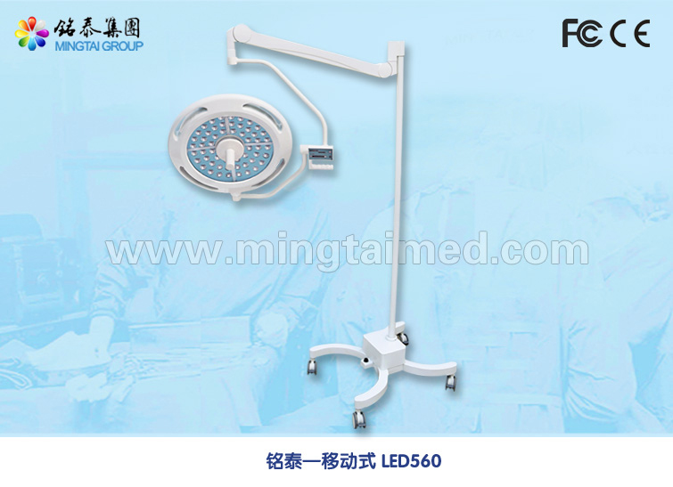 Mingtai LED560 mobile operating light
