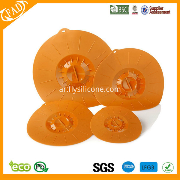 suction lids 6