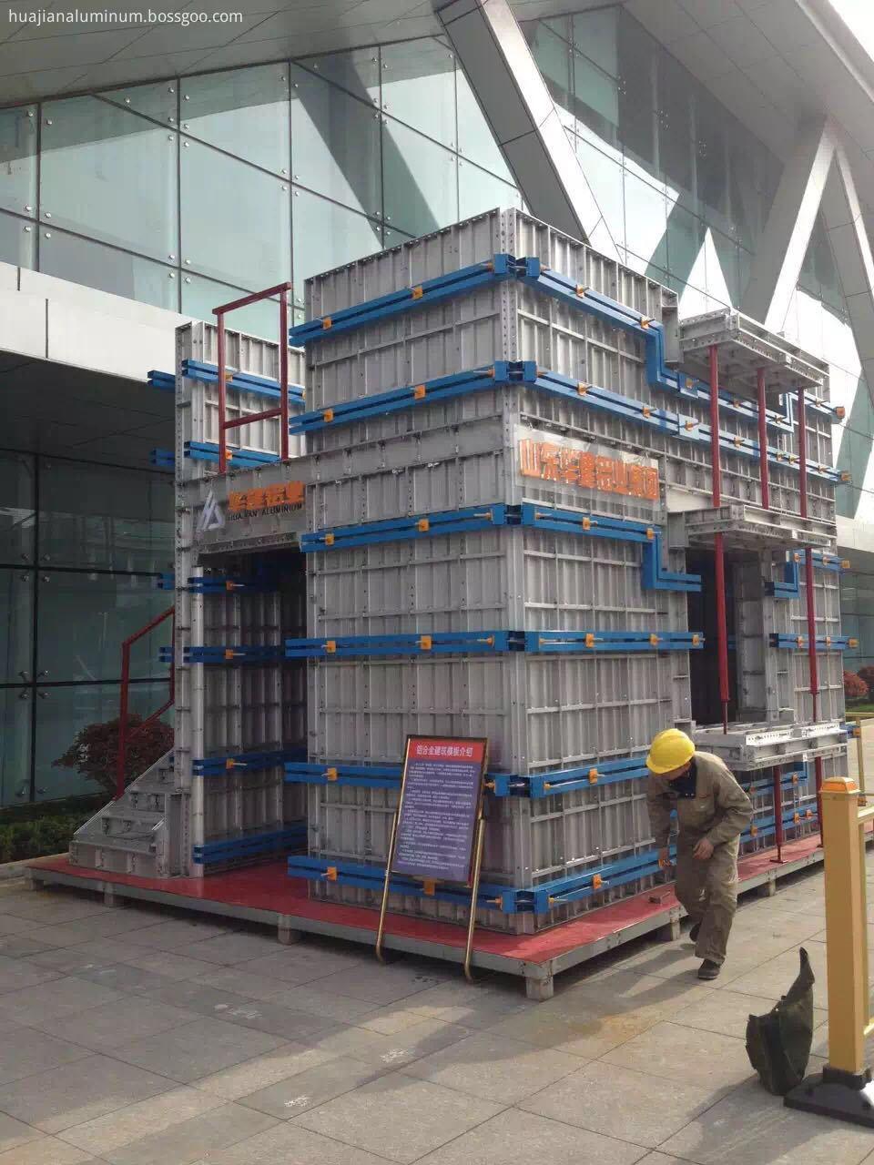 Aluminum Profile of Building Templates
