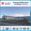Prefabricated Steel Structure Warehouse for Logistic Storage