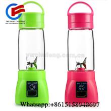 Соковыжималка стакана 4 лезвия высокая мощность стеклянная бутылка путешествия USB аккумуляторная Электрический сок Блендер смузи Мейкер чашка бутылки