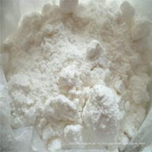 Norandrostenedione+Prohormone+Steroids+Estrenone+Muscle+Building+Steroid+CAS+734-32-7