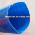 Textile Reinforced 4 Inch PVC Lay Flat Water Pump Discharge Hose 10bar