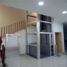 Home Lift / Vertical Platform / Wheelchair Lift