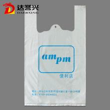 Personalized Plastic Bag Logo Printing T-shirt Bag