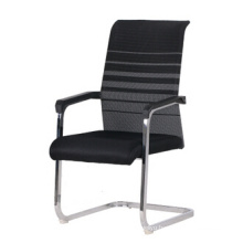 2016 Modern Mesh Office Chair No Wheels