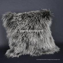 Coussin en laine de fourrure d'agneau tibétain