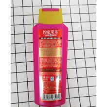 Biqian bone collagen Dandruff Shampoo