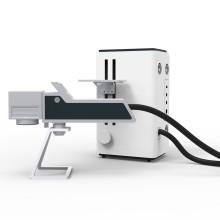 Mini machine de découpe laser métal