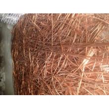 scrap copper