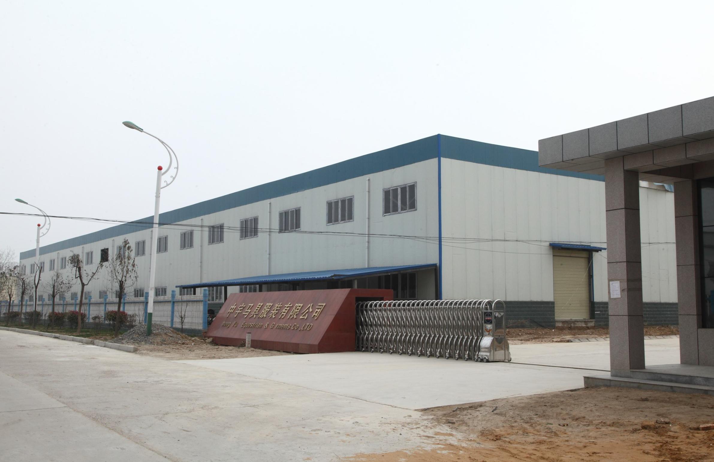 factory worshop