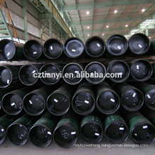 Wholesale china factory china api 5ct oil casing pipe