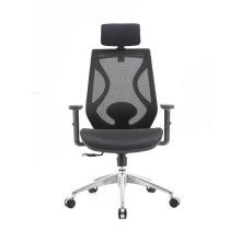 Precio de venta al por mayor Silla de oficina con respaldo alto ergonómico ajustable con reposabrazos 3D