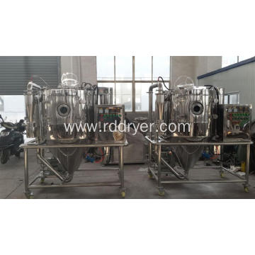 LPG series atomizer type spray dryer for food ingredients/food additives spray dryer