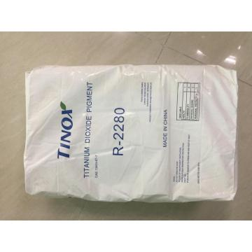 REACH certificated Tinox plastic grade pigment white