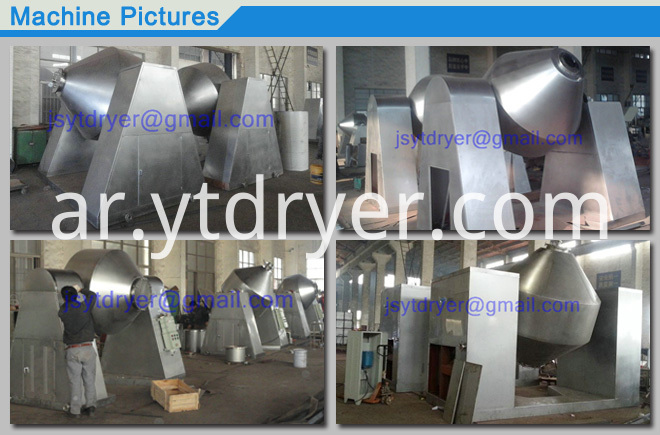 Battery Material Drying Machine