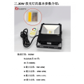 Commercial outdoor RGBW led flood light