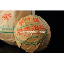 2004 Dayi Jia Ji Ripe Tuo puer tea Pu'er Tea Pu-erh tea Puerh 100g / Tuo
