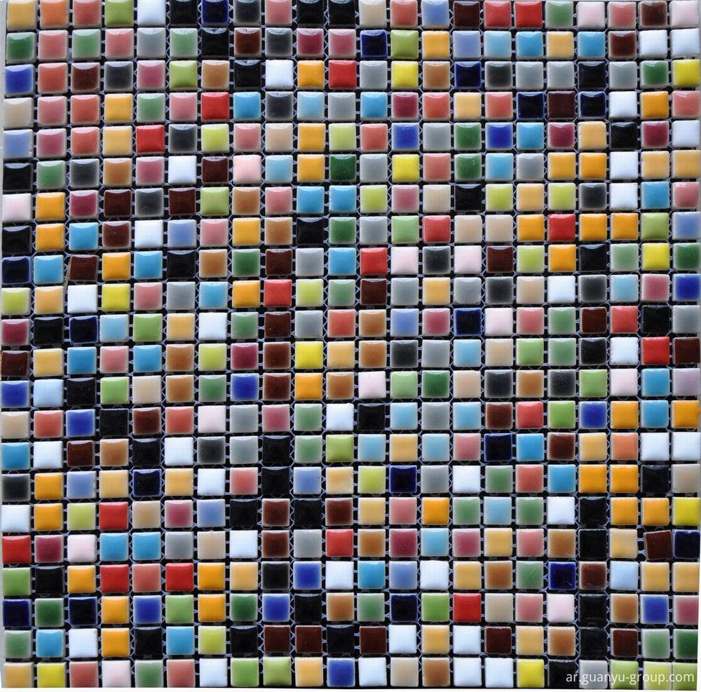 Small Single Colorful Ceramic Mosaic Tile