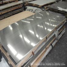 Высокое качество 304/нержавеющая сталь 316L/310s нержавеющей стали лист / плита с самым лучшим ценой