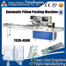 PVC soft bag infusion automatic pillow packing machine TCZB-450D