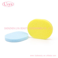 Yellow bath cleaning sponge with factory price