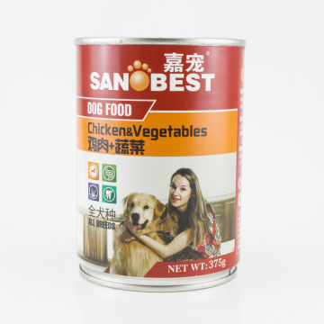 Beef Meat Pet Canned Food