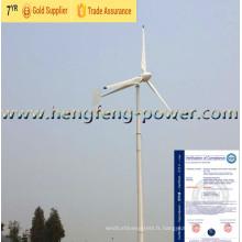 10KW basse vitesse éolienne pour mise à la consommation de petites éoliennes
