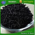 Carbón activado para la purificación por adsorción de gas venenoso
