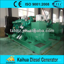 CE approved china made 600kw water cooled yuchai generator set
