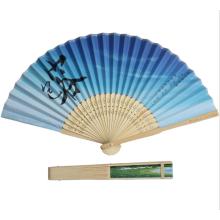 FQ marca publicidade promoção bambu dobradura personalizado impresso papel mão ventilador