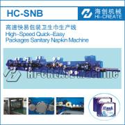 Semi Servo Winged Woman Sanitary Napkin Machine (HC-SN-SS)