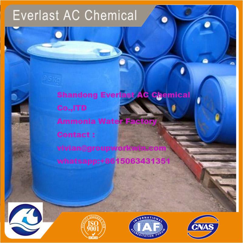 ammonia and ammonia water  (142)
