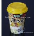 Gobelet en papier 16 oz / 7 oz pour boissons chaudes