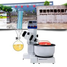 Mini Intelligent rotary evaporator matches