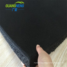Black Color Gym Rubber Tile, 15mm Thickness with 10% Colorful Flecks