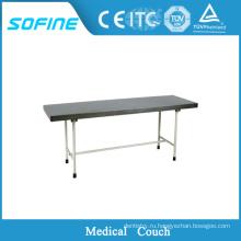 SF-DJ121 Кресло для осмотра медицинского оборудования из нержавеющей стали