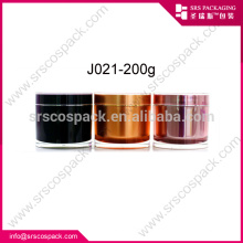 China Hot Sale Empty Plastic Series Yellow Clour Cosmetic Jars