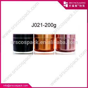China Venta caliente vacía serie plástica amarilla Clour cosméticos tarros