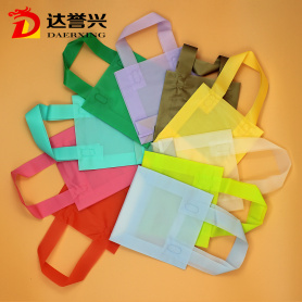 Customized Packaging Loop Handle Plastic Gift Bag