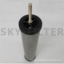 Replace Hankison Air Compressor Precision Filter Element (E7-40)