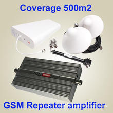 High Gain 85dB 2g GSM Mobile Signal Booster 900MHz Cellular Booster