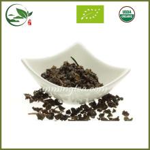 Весенний Тайвань Габа Органический чай Улун