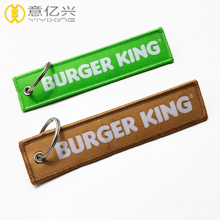 Promotional Logo Carabiner Keychain