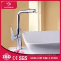 Contemporary design long spout basin faucets
