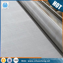 1000 1200 degree heat resistant inconel wire mesh inconel 601 625 wire mesh screen