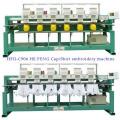 Computerized Automatic Cap / T Shirt Embroidery Machine 9 Needle